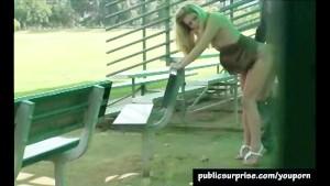 Ball Park Ball Suckin