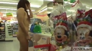Japanese public nudity nudist in convenience store Subtitled