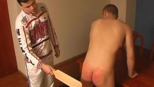 Spank That Plump Sexy Ass