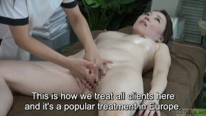 Subtitled CFNF Japanese oiled
